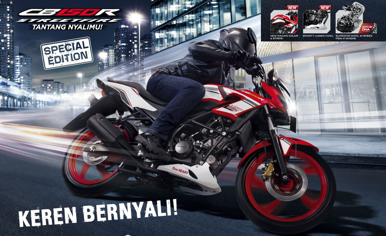 cb150r special edition Home
